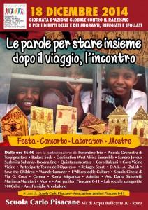 Locandina 18 dicembre scuola Pisacane